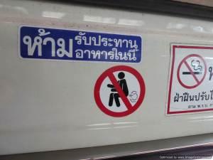 13 Bangkok (394)